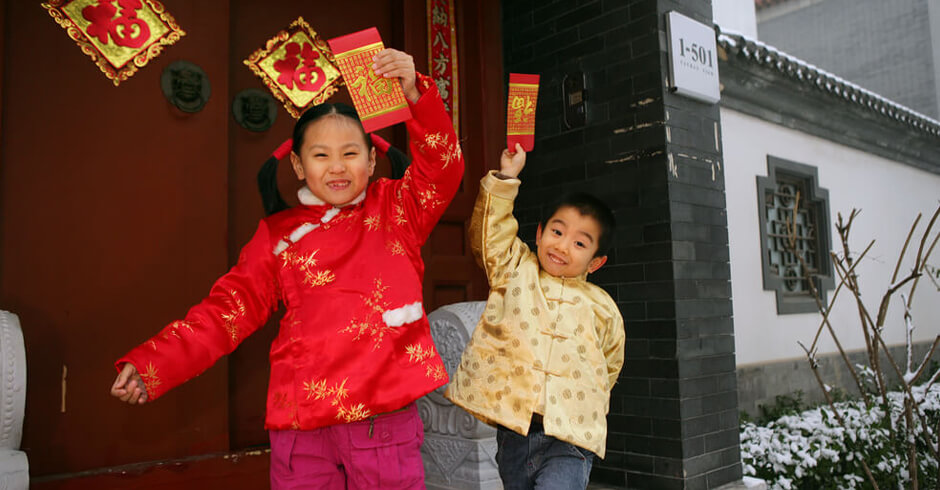 Chinese Gifting Etiquette What To Do At Weddings Birthdays And More