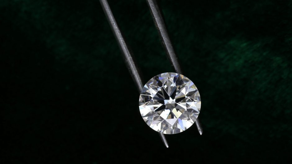 How Are Diamonds Made?